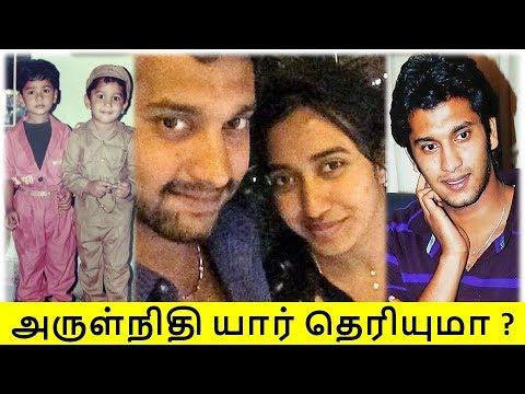 அருள்நிதி தமிழரசு யார் தெரியுமா | Arulnithi Tamilarasu Biography | Tamil Glitz
