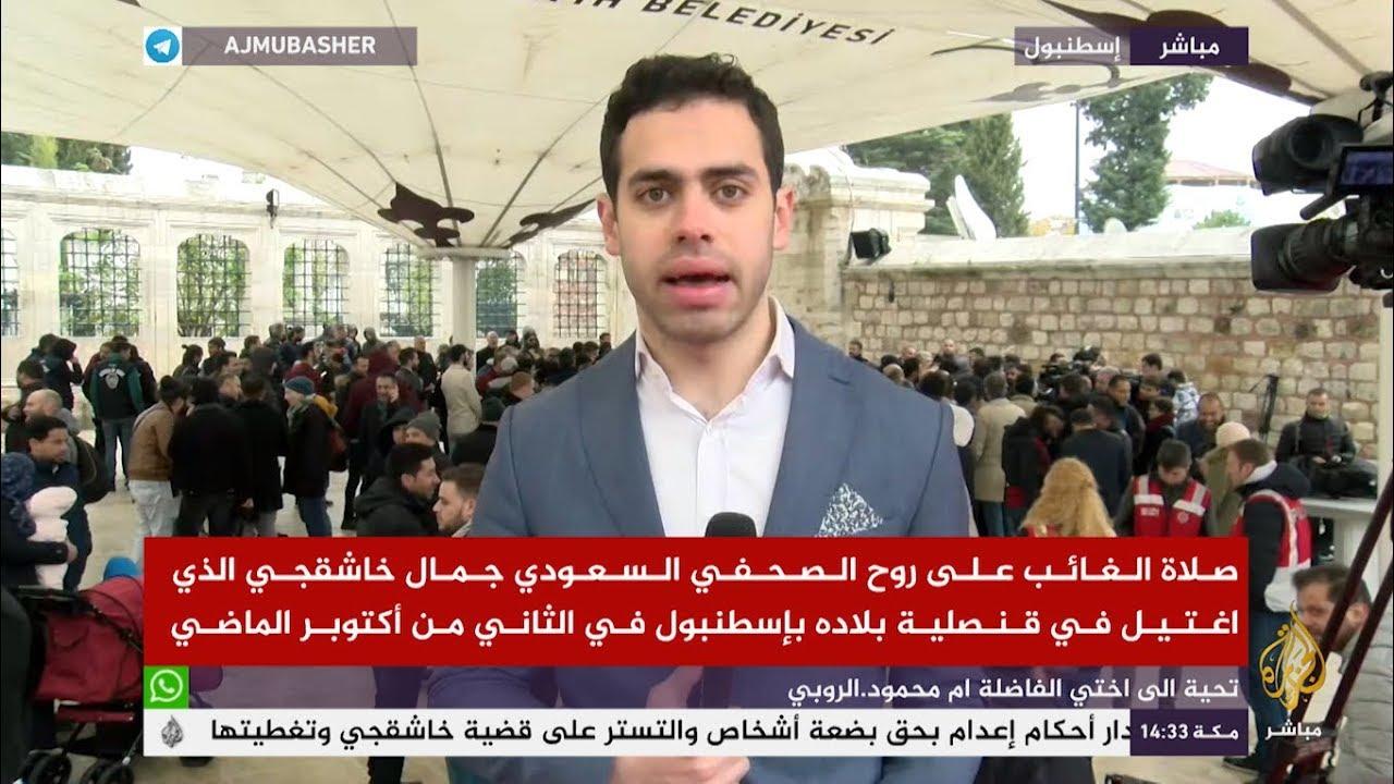 تسجيل صوتي جديد يكذب الرواية السعودية ويثبت أن فريق الاغتيال كان معه أمر مسبق بالقتل