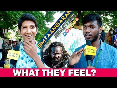 """காலகேயர்களின் பாடலா?!?Ajith Fans Reaction to Simtaangaran Lyrics"""""""