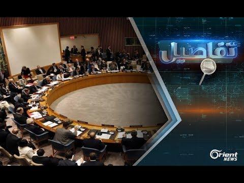 لماذا توقف روسيا جلسة في مجلس الأمن حول حقوق الإنسان في سوريا؟ هل تخشى منها ؟  - 23:21-2018 / 3 / 20