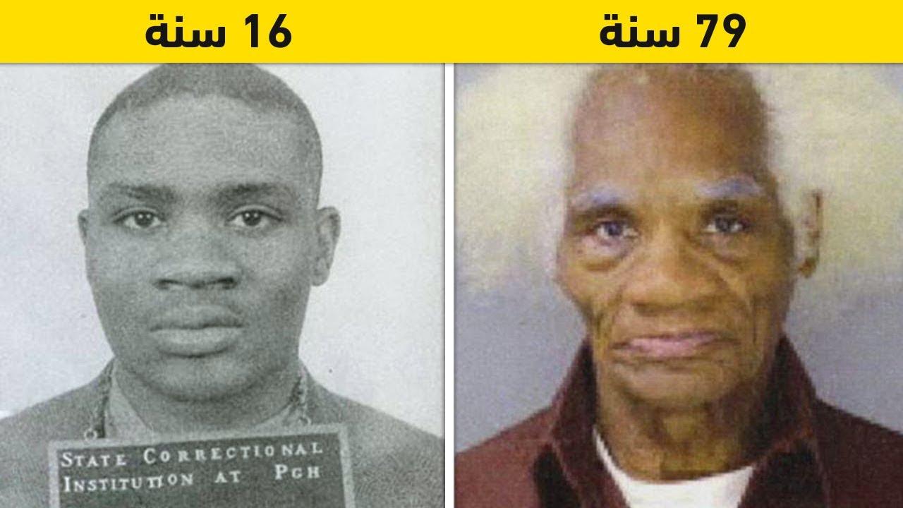 قضى 68 سنة في السجن.. أطول فترة عقوبة ولم يرد الخروج  !!