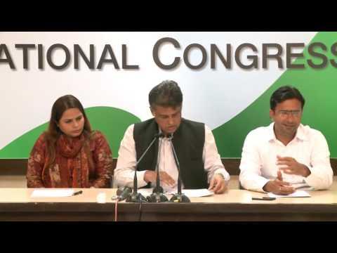 AICC Press Briefing by Manish Tewari at Congress HQ. February 27, 2017