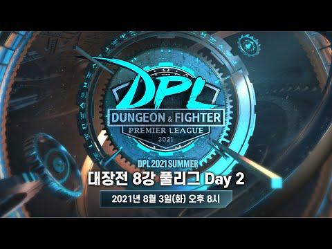 DPL 2021 Summer 4화   대장전 8강 풀리그 Day 2