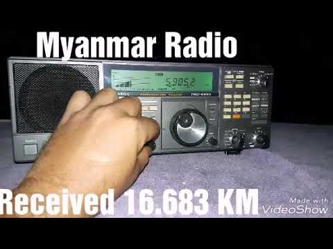 5985 kHz Myanmar Radio - (Shortwave 49 meters band)