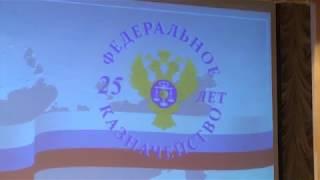 25 лет белгородскому казначейству