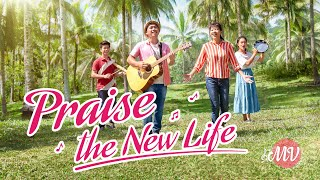 "Filipino Praise Song | ""Praise the New Life"" 