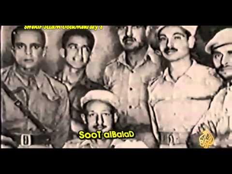 جرائم الإخوان المسلمين فى عهد حسن البنا | وثائقي من اعداد قناة الجزيرة