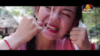 កំប្លែងរឿង៖ រកមួយធ្វើពូជមិនបាន! វគ្គ4  ភាគ2 ▶ rok muoy tver pouch min ban  ▶ khmer comedy