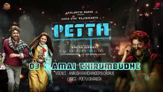 Pettah songs | ilamai thirumbudhe | super star rajinikanth