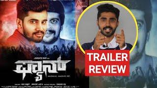 Fan Kannada Movie Trailer Review Aryan Adhvithi Shetty Karnataka TV