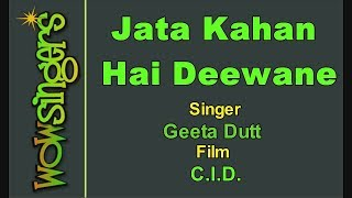 Jata Kahan Hai Deewane - Hindi Karaoke - Wow Singers
