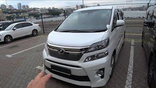 Авторынок 2019 лето июль, старые авто из Японии, почему не все везут,  официально