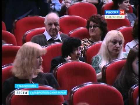 Большой юбилей Ставропольского театра драмы