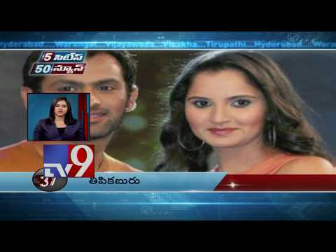 5 Cities 50 News || 24-04-2018 - TV9
