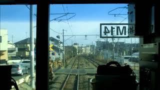 仙石線 前面展望 あおば通→仙台→東塩釜→高城町 Senseki Line  Front view