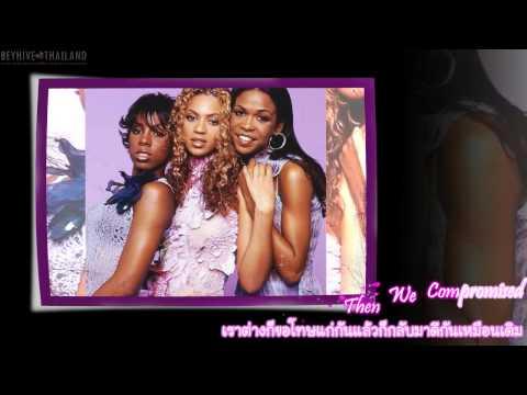 Destiny's Child - Brown Eyes (Eng & Thai Lyrics)
