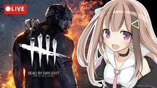 [LIVE] まだまだひよっこDBD🎒[Dead by Daylight/PC]