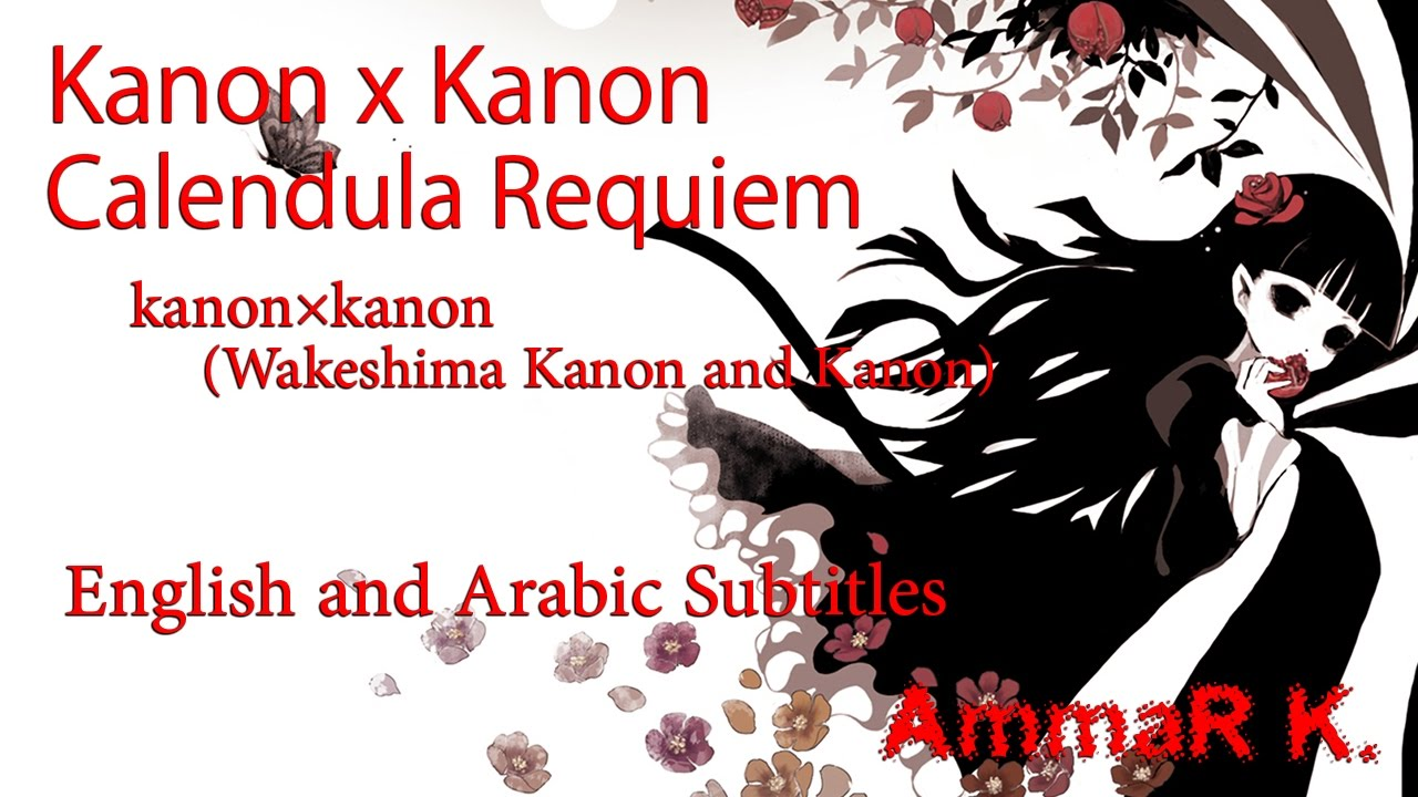 kanon x kanon calendula requiem single