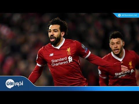 أيهما أهم لمحمد صلاح وليفربول .. الفوز بلقب الدوري أم دوري الأبطال؟ .. #سبورت  - نشر قبل 18 ساعة