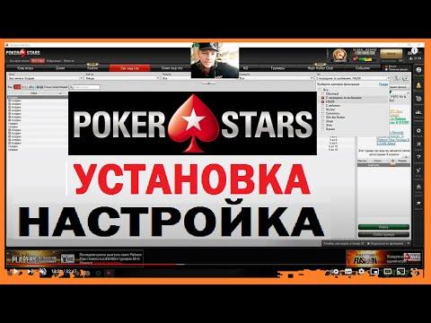 Как получить бесплатные фишки в покер старс