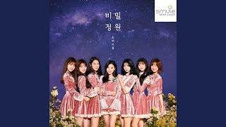 오마이걸 (OH MY GIRL) - 비밀정원 (Secret Garden) Smule Kpop Cover Sing Karaoke By 00_rdiva23 And 00_nanina
