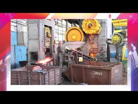 Видео Прессовое производство из листового металла г казань