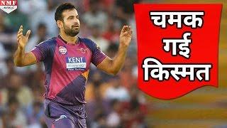 Irfan Pathan की चमक गई किस्मत, IPL में Gujarat Lions की तरफ से खेलेंगे