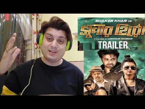 Super Hero Trailer Reaction | Shakib Khan | Shabnom Bubly | Bengali Movie Super Hero 2018