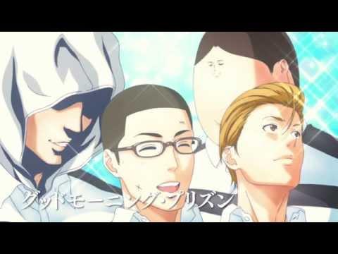 http://prison-anime.com ©平本アキラ・講談社/八光学園裏生徒会.