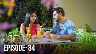 Nirasha | Episode 84 | සතියේ දිනවල රාත්රී 08.30 ට - (2019-04-01) | ITN Thumbnail