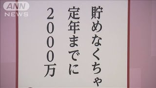 """""""学生さん就職前からもう老後""""川柳に就活生の悲哀(19/09/18)"""