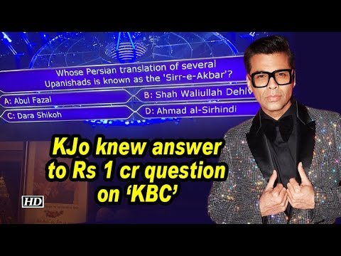 KJo knew answer to Rs 1 cr question on 'KBC' Mp3
