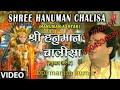 Jai Hanuman Gyan Gun Sagar  Hanuman Chalisa  Gulshan Kumar DJ remix manish