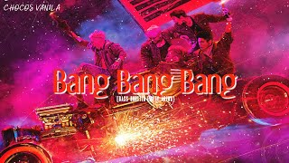 [BASS BOOSTED+EMPTY ARENA] BIGBANG(빅뱅) - BANG BANG BANG(뱅뱅뱅)