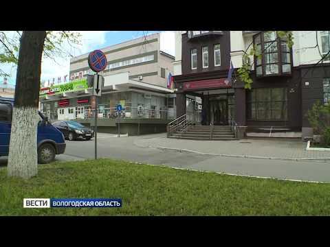 Фермер из Усть-Кубинского района признан виновным в хищении 3 млн рублей из бюджета