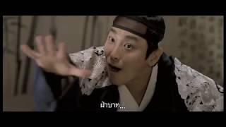 [TH Official] I am The KING ข้า(น้อย)นี่แหละ ราชา Trailer, 2012 Mp3