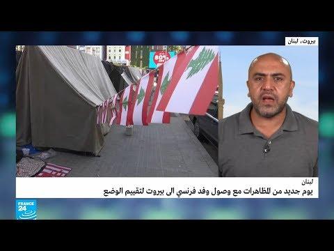 باسل صالح: -الإضراب في لبنان جاء ردا على محاولة البرلمان تمرير قانون العفو العام-  - 17:00-2019 / 11 / 12