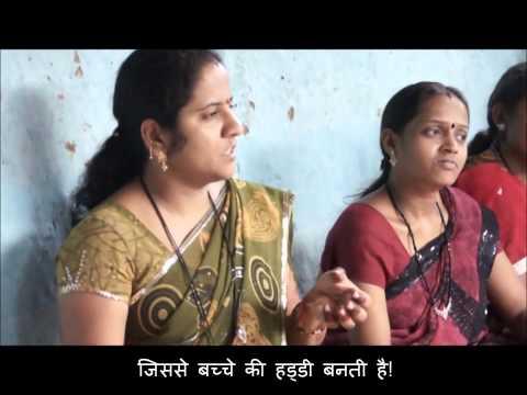Antenatal Care (ANC), Jan Swasthya Sahyog, Ganiyari, Bilaspur, Chhattisgarh