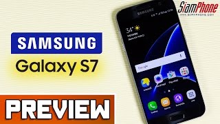 [Preview] : Samsung Galaxy S7  by SiamPhone