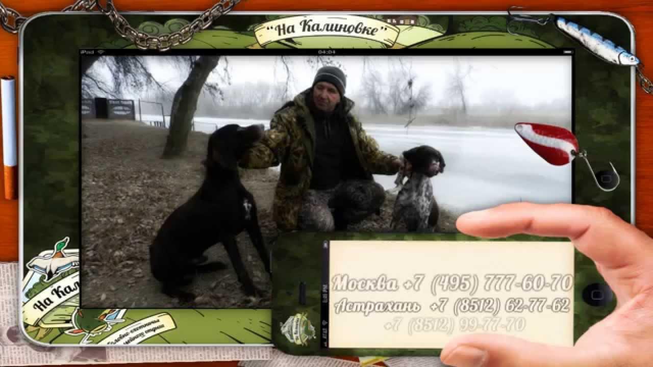Рыболовно-охотничья база отдыха в Астрахани