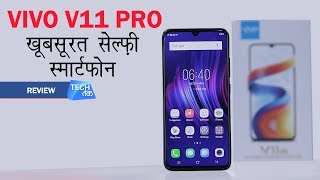 Vivo V11 Pro Review | Tech Tak