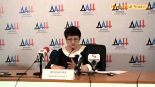 Украинский язык в школах ДНР изучать будут
