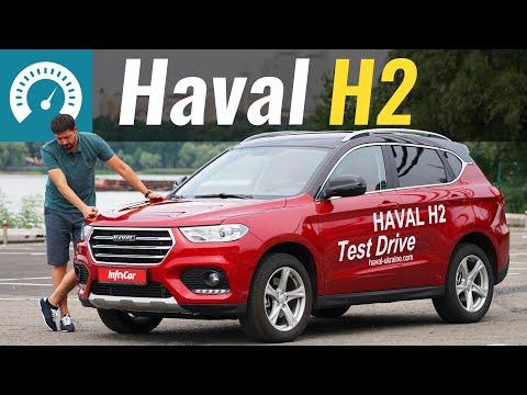 Haval H2 1-е поколение (рестайлинг) Кроссовер