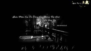 [Vietsub] Quán Rượu Của Em Đóng Cửa Không Tiếp Anh || 【刘唯威】你的酒馆对我打了烊