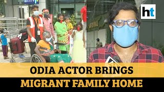 After Sonu Sood, Odia actor Sabyasachi flies out migrant family from Bangalore