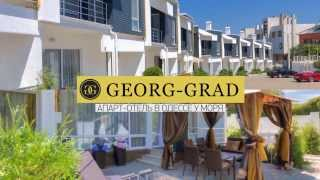 Апарт-отель в Одессе Georg Grad(Лето в Одессе у моря в апарт-отеле Georg Grad - это роскошный отдых в комфортабельных апартаментах., 2015-06-11T20:43:48.000Z)