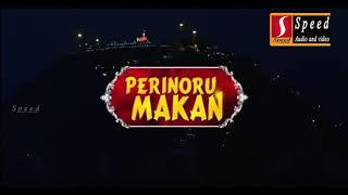 Malayalam Latest Romantic Full Movie | New Romantic Drama Malayalam Blockbuster HD Full Movie 2018