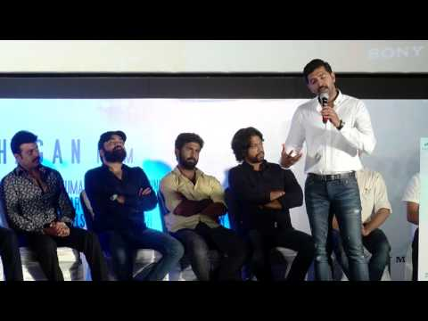 Actor Ajith Gave New Life to My Son Arun Vijay - Kuttram 23 Audio Launch - Tamil Cinema News Latest