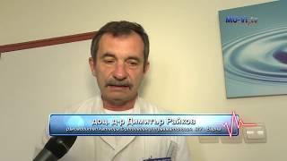 Доцент д-р Димитър Райков - Болката в стъпалата - кога се наблюдава тя..