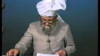 Urdu Dars Malfoozat #231, So Said Hazrat Mirza Ghulam Ahmad Qadiani(as), Islam Ahmadiyya